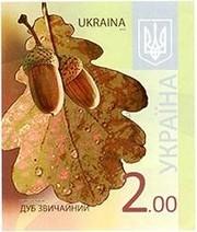 продам марки Укрпочты на 10% дешевле